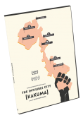 The Invisible City [Kakuma]>